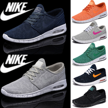 2016 New SB Women Men Stefans Janoskis Maxs casualis Shoes hombre mujere los zapatos deportivos Size 36-45 Free shipping(China (Mainland))