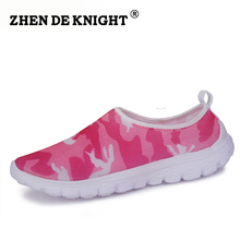 Galaxy mesh sneakers 2015 brand sports shoes nice and comfort slip on trainers lazy zapatillas deportivas girls running hombre