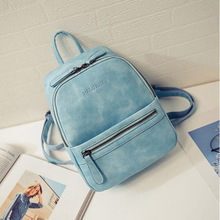 women backpack new arrived fashion casual PU ladies backpacks candy color Korea school style solid student mini backpack,LB1999(China (Mainland))