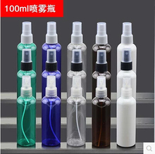 Transparent Portable 100ml Spray Bottle Watering Can Fill Water Bottles PET Plastic Vials Cosmetic Packing Bottles 10pcs/lot(China (Mainland))