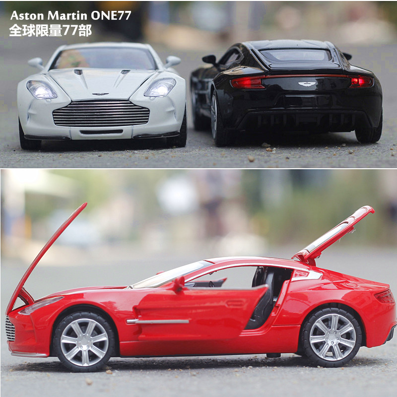 Aston Martin Classic Model Diecast Metal Car 1:32 Simulation Auto Toy Mini Pull Back Alloy Car Collection Carro Brinquedo Menino(China (Mainland))