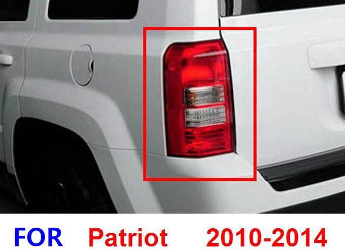 2009-2014 patriot external rear lights/parking /turn signal/clearance/ reverse lights<br><br>Aliexpress