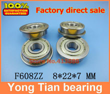 20pcs free shipping flange bushing ball bearings F608ZZ 8*22*7 mm