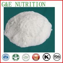 500g Natural Pepsin enzyme/ pepsase/ pepsinum Powder with free shipping(China (Mainland))