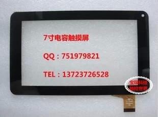 Оборудование для производства влажных салфеток ] U28GT 7 other оборудование для производства влажных салфеток 7 pb80m868 other