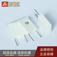 5W 0.01  0.01R  5%   Ceramic resistor(China (Mainland))