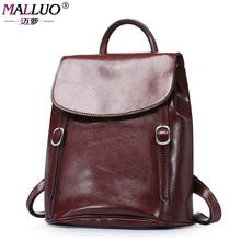 MALLUO 100% genuine leather Backpacks Preppy style Back packs mochila feminina Teenagers girls school bags HOT! - HuaDuHongYe CC Store store