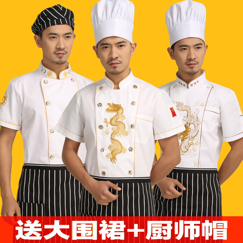 (20sets-Hat&Shirt&Apron))Cook suit short-sleeve summer work wear after the clothes Kitchen supplies Food division uniforms(China (Mainland))