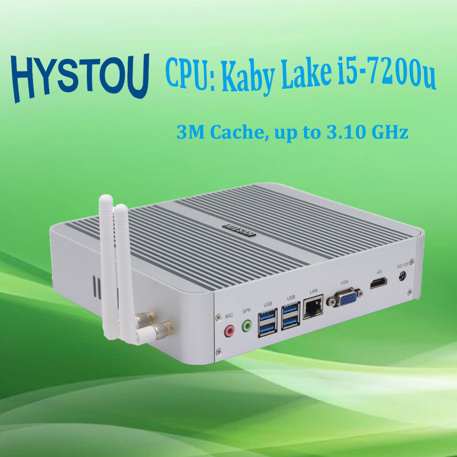 Hystou Portable Computer Kaby Lake Mini PC i5 7200u Fanless Computer With Gigabit RJ45 Port Speed Up To 1Gbp(China (Mainland))