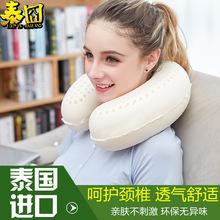 Special offer pure natural latex pillow type U neck pillow cervical pillow neck massage pillow KO010L car use 30X30cm(China (Mainland))