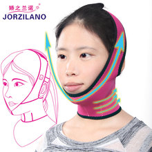 JORZILANO intensive lifting face mask repair face little face vs face beauty salon special