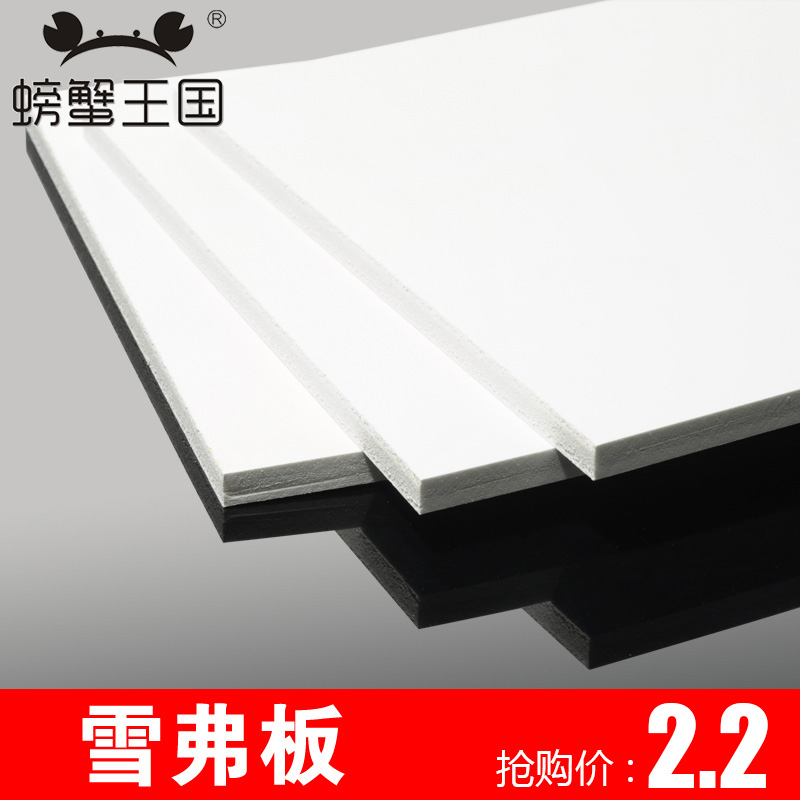 materials section apartment layout wall sand table model PVC foam board Andy plate chevron board specifications(China (Mainland))