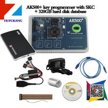 DHL shipping original HRT AK500+ Key Programmer For Merc edes Benz With EIS SKC Calculator + 320GB harddisk database software(China (Mainland))