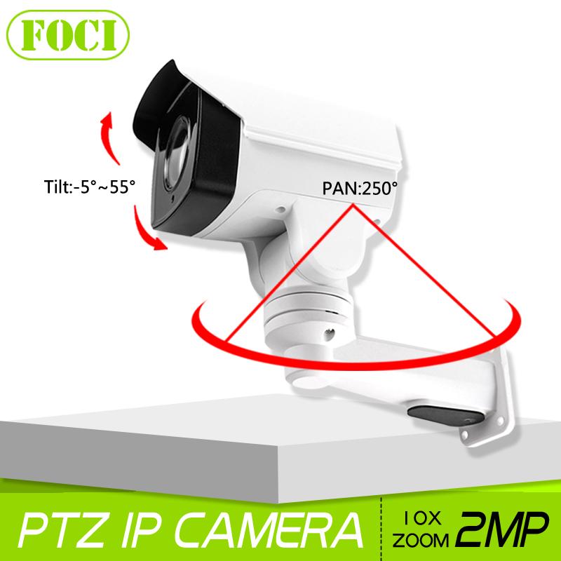 HD 1080P PTZ IP Camera 2MP Outdoor 10X Optical Zoom 5.1-51mm Lens Pan/Tilt Rotation Array Leds IR 80M Security Bullet IP Camera(China (Mainland))