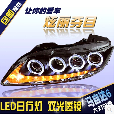 Free shipping ! HID Rio LED headlights headlamps HID Hernia lamp accessory products For Mazda 6 M6 2003-2013(China (Mainland))