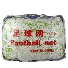 2x  Jin  Hong  JH- Z001  Soccer  Football  net  7.32m x 2.44m(China (Mainland))
