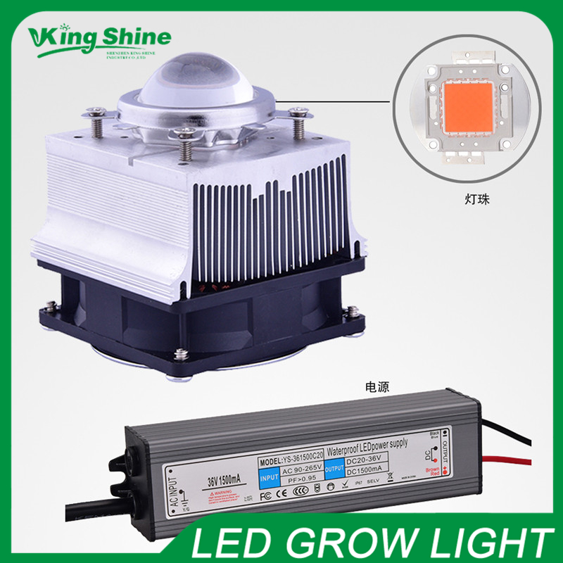 2015 New DIY Hydroponic led grow lighting system , 50W full spectrum led +power supply+ new heatsink+cooler+ lens and reflector(China (Mainland))