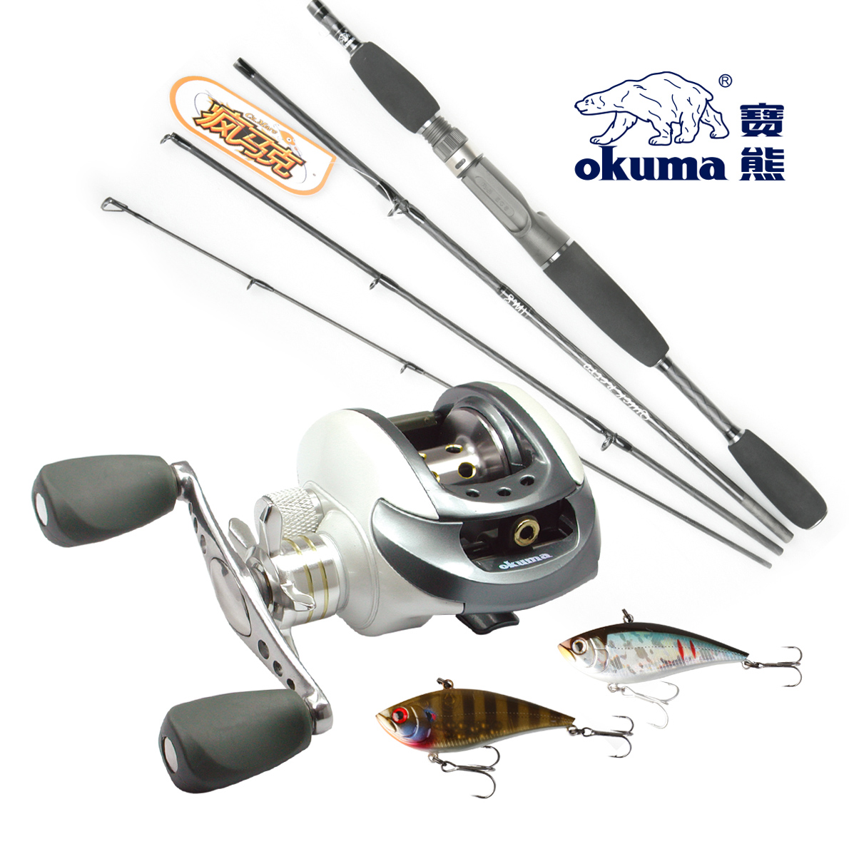 okuma 10 bearings bait casting lure rod set lure fishing