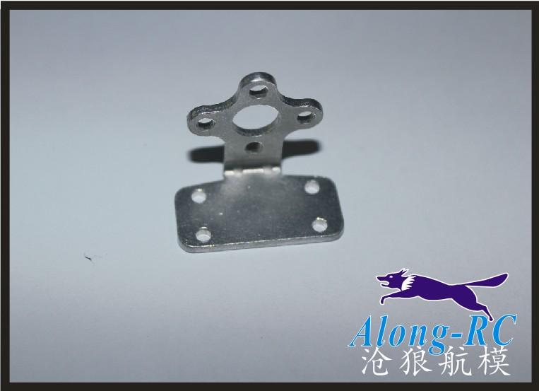 free 5pcs brushless motor (2208/2212/2216/2217 ) 22 L seat MOUNT/gear box (metal )for Airplane /rc plane/hobby model )