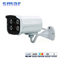 Home Security 1080P AHD CAMERA Outdoor Waterproof Street Camera Built in IR CUT Filter 2 0mp