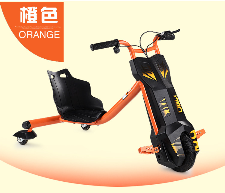 PYC-JHS- popular tricycle electric bicycle electric bicycle electric tricycle 100W children drift bike bicycle(China (Mainland))