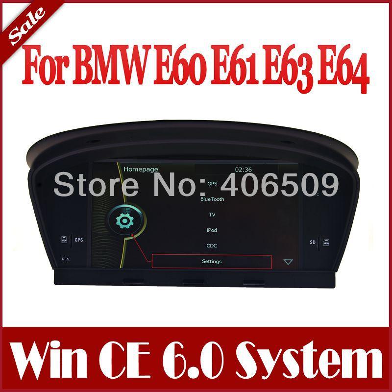 Bmw 5 Series E60 E61 M5 Gps Navigation Head Unit: Head-Unit-Car-DVD-Player-for-BMW-5-Series-E60-E61-E63-E64
