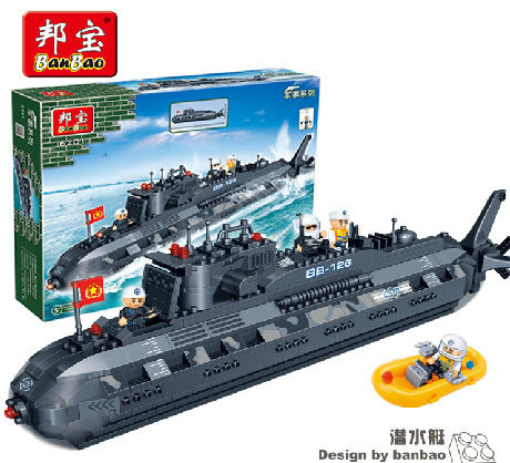 building block set compatible lego new military submarine U-boat 3D Construction Brick Educational Hobbies Toys Kids