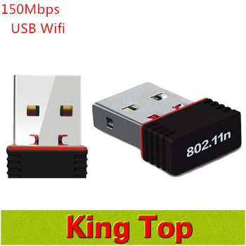 Newest Mini USB Adapter 150Mbps 150M Wifi Wireless Adapter Network LAN Card 802.11n/g/b 2.4GHz  for Computer Networking 1PCS