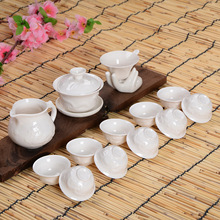 Freeshipping New Coming Ceramic bone China kungfu tea set suit tea cups ceramic 13PCS High end