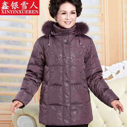 Фотография 5XL Plus Size Winter Down Coat Middle Age Women Fur Hooded Thicken Parkas 2016 Fashion Ladies Outdoor Snow Wear Jacket H7213