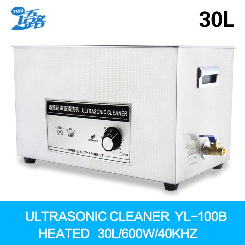 600W YL-100B 30L tableware mechanical parts household laboratory ultrasonic cleaning machine(China (Mainland))