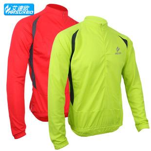 sports running cycling bike bicycle jerseys.shirts.jersey.wear.long sleeves.KF7811(China (Mainland))