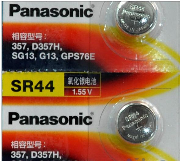 Здесь можно купить  HOT NEW SR44 44 1.55V  Silver oxide battery / Button batteries  Бытовая электроника
