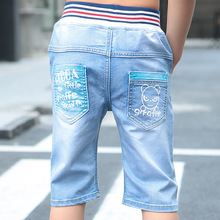 Send the boy after the new jeans sleeve pocket jeans bear big boy pants five a wholesale agent(China (Mainland))