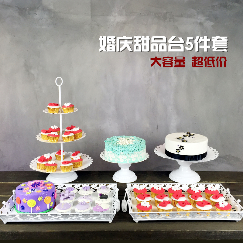 5pcs=1set Modern wedding decoration Party Decorations Cake Stand Plate Bread wedding supplies birthday party decorations DGP035(China (Mainland))