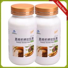 anti Alcoholic liver disease pueraria lobata Puerariae hovenia dulcis softgel pill