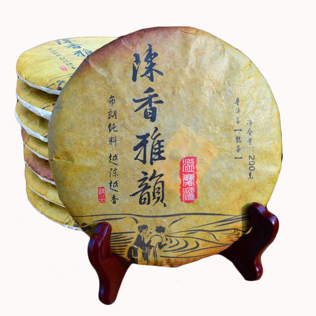 Пуэр Чайного Дерева Супер Чистый Материал Происхождение Мэнхай Экологическая Чай Кирпичный Завод