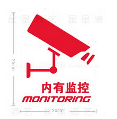 waterproof pvc warning label sticker door glass window wall adhesive hotel store monitoring sign sticker(China (Mainland))