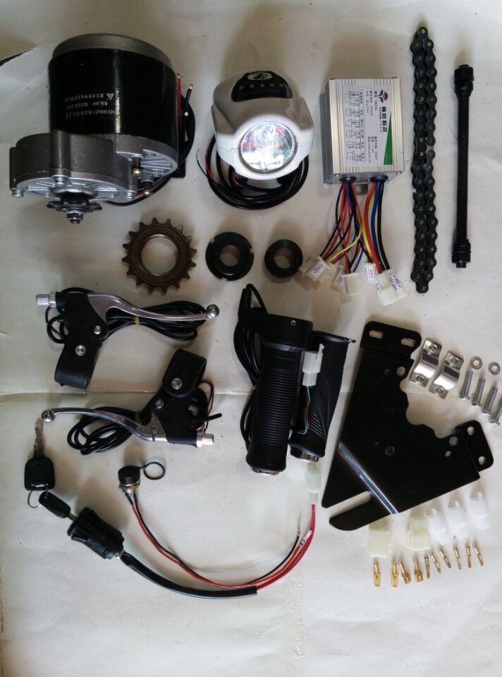 "MY1016Z3 24V 350W DC brush motor DIY 22"" - 28"" electric motors for bikes,electric bicycle kit , electric bike conversion kit(China (Mainland))"