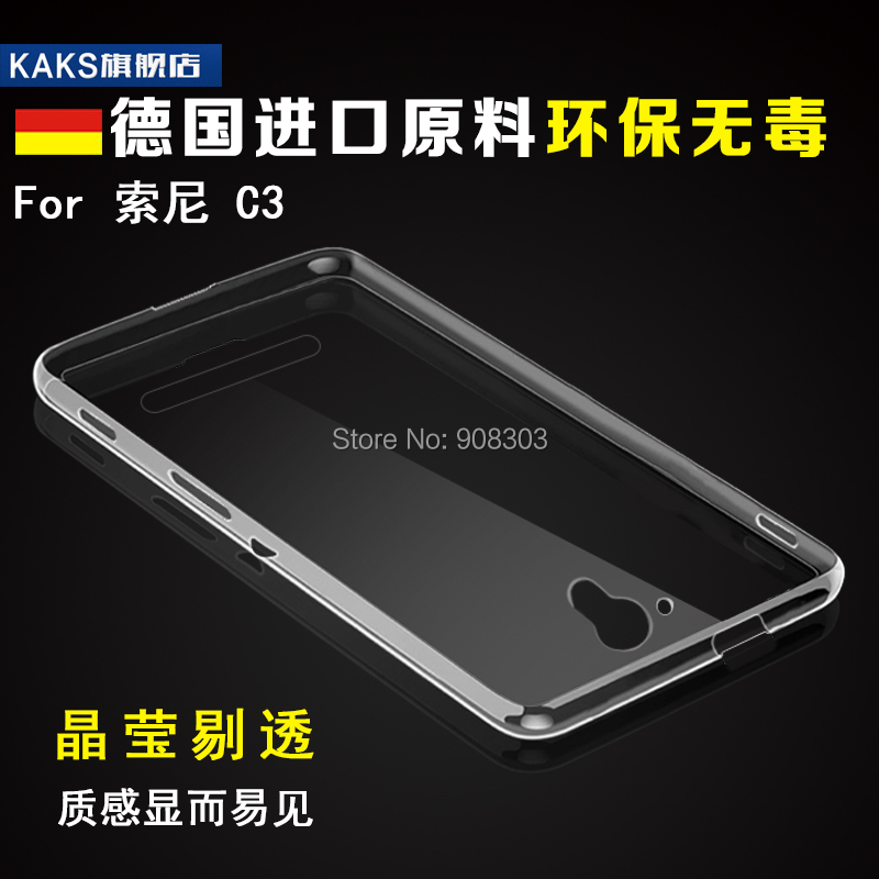 Здесь можно купить  100pcs/lot 0.6mm Ultra Thin TPU Soft Transparent Case For Sony Xperia C3 Phone shell Clear Back Cover  Телефоны и Телекоммуникации