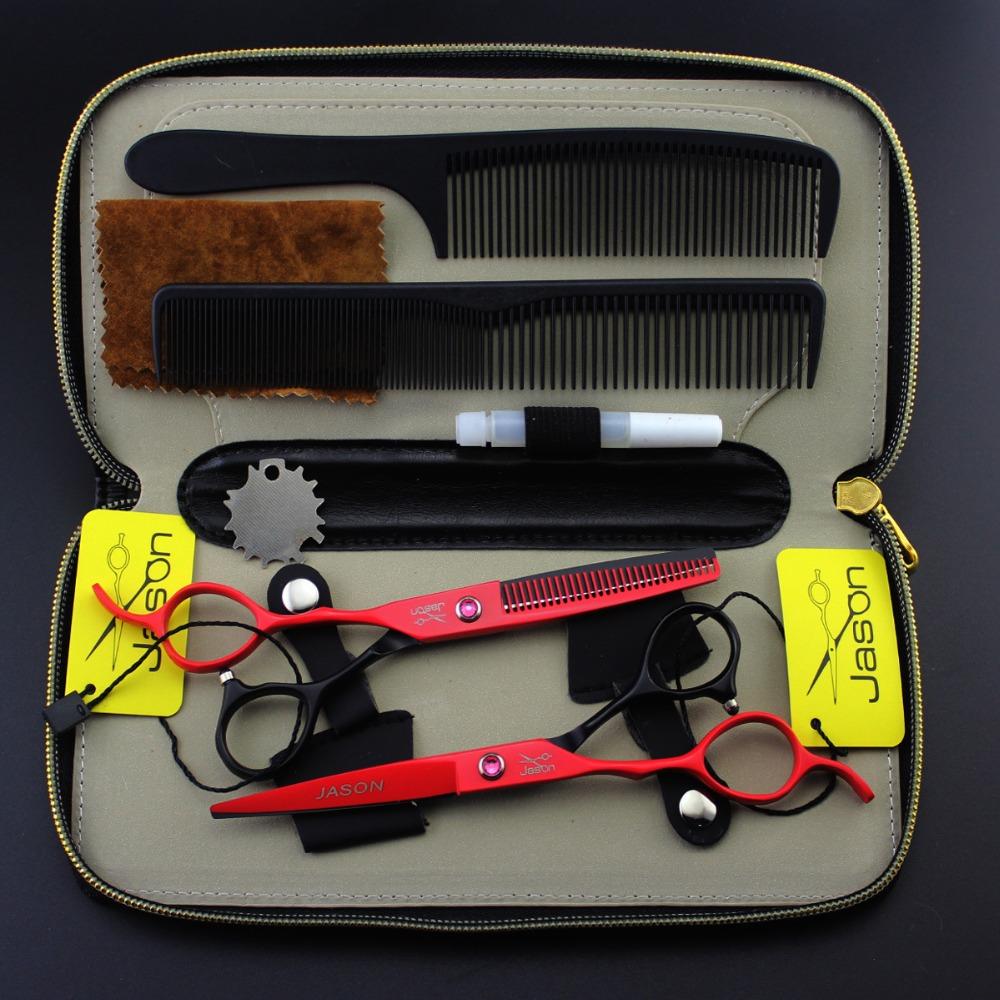 6 inch Professional Hairdressing Scissor Shears Titanium Salon Barber Hair Scissors Stainless Steel Stylist Salon Barber VH060