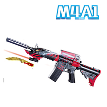 Buy M4A1 Electric Rifle Airsoft Bullet Airgun Water Paintball Toy Gun Toy Sniper Knief Pistol Kids Toys Outdoor CS Game for $40.00 in AliExpress store