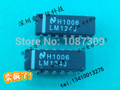 10pcs free shipping LM124J LM124 four DIP low operational amplifier 100% new original quality assurance(China (Mainland))