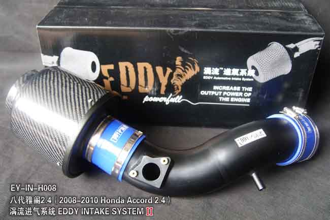 Air Intake system,Carbon fiber intake filter for 2004-2008 Honda Accord/Odyssey 2.4L(China (Mainland))