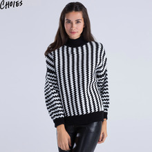 Buy Women Sweater Knitted Black White Chevron Striped High Neck Long Lantern Sleeve Pullover Jumper Loose Casual 2017 Autumn for $19.99 in AliExpress store