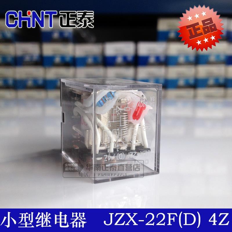 NEW CHINT JZX-22F (D) 4Z AC24V mini power relay plug with LED light MY4N HH54P<br><br>Aliexpress