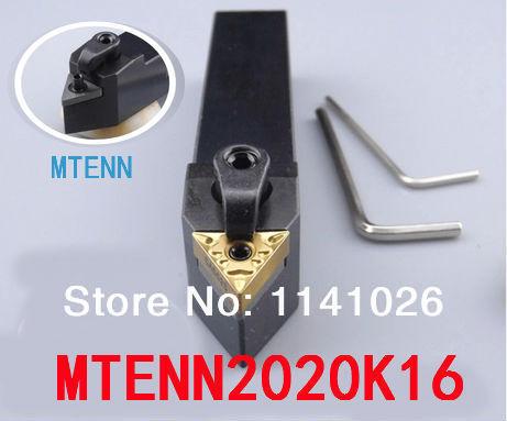 Инструмент для обработки деталей вращения HZ MTENN2020K16 , MTENN 20 * 20 * 125 инструмент для обработки деталей вращения mcmnn2020k12 100 cnc 20 20 125 mcmnn2020k12 100