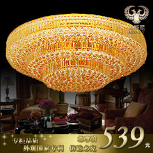 Traditional gold led crystal lighting living room lights ceiling light restaurant lamp lamps 0073(China (Mainland))