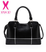 Сумки  от YAN XI Fashion Bags Flagship Store для женщины, материал ПУ и натуральной кожи артикул 32448755078