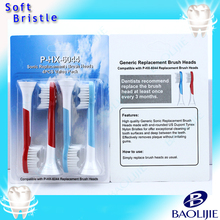 Factory Wholesale Sensitive Toothbrush Heads Sonicare With CE RoHS FDA(China (Mainland))